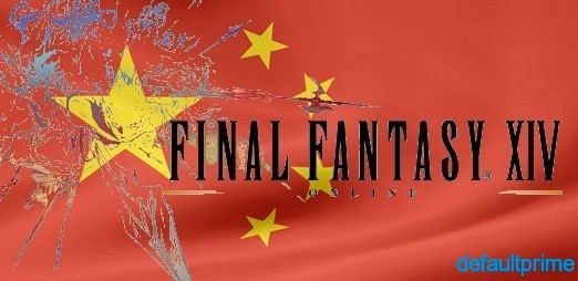 chinese flag final fantasys xiv
