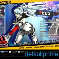 labrys 190x190 Elizabeth Enters the Arena along with Playable Labrys