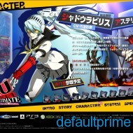 shadow labrys 190x190 Elizabeth Enters the Arena along with Playable Labrys