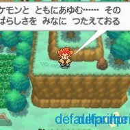 Alder In The World 190x190 New Pokémon Black and White 2 Screenshots Feature Some Old Faces
