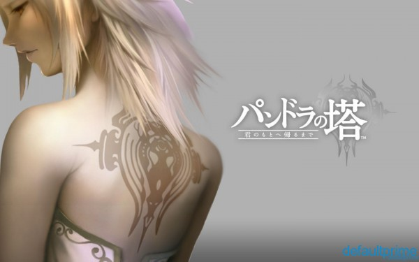 Pandora s Tower Artwork 01 600x375 New Challenger: Talkin Bout Love