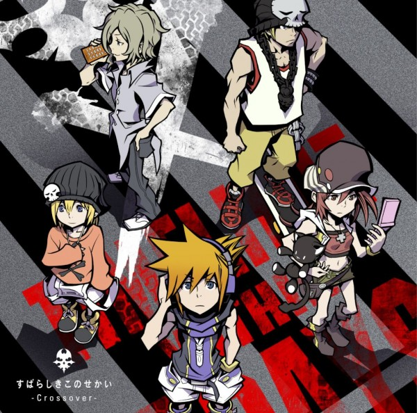 TWEWY Crossover Boxart 600x594 So Are We Getting A The World Ends With You Sequel Or What?