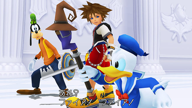 011 The Games of Kingdom Hearts 1.5 HD ReMIX